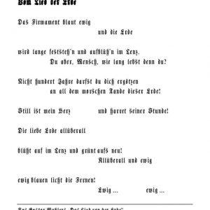 Heidrun Wettengl: Vom Lied der Erde, Text aus Gustav Mahlers Sinfonie, 2013. Alle Rechte vorbehalten.